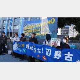 県民の声は無視された(C)日刊ゲンダイ
