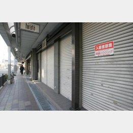 地方の商店街は閑散(C)日刊ゲンダイ
