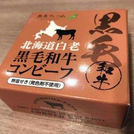 生育一貫体制で生産される敷島ファームの3つのブランド牛