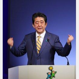 自民党大会で演説する安倍首相(C)日刊ゲンダイ