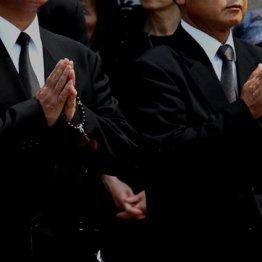 葬祭費に未支給年金…もらえるお金の申請方法を知っておく