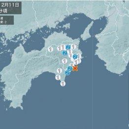 "専門家も警鐘 南海トラフ巨大地震""前兆""続々発生の不気味"