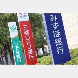7月から仮払い制度がスタート(C)日刊ゲンダイ