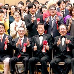 2018年11月の「サンミュージックグループ創立50周年記念式典」
