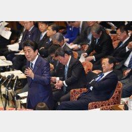 アベノミクス偽装は首相案件(C)日刊ゲンダイ