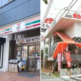 セブン-イレブン(左)とくら寿司