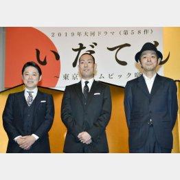 マニアック過ぎる?(左から阿部サダヲ、中村勘九郎、脚本の宮藤官九郎)(C)共同通信社