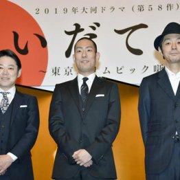マニアック過ぎる?(左から阿部サダヲ、中村勘九郎、脚本の宮藤官九郎)
