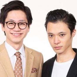 「東京ホテイソン」たける(左)とショーゴ