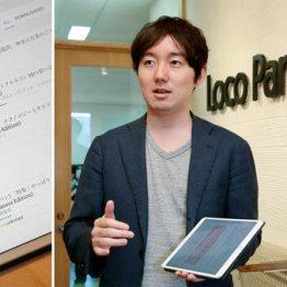 Loco Partners社長 篠塚孝哉氏「悪の哲学」で気づいたこと