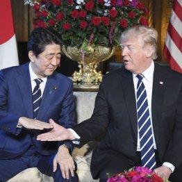 会談でトランプ米大統領と握手する安倍首相