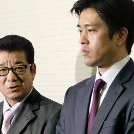 (左から)松井一郎大阪知事と吉村洋文大阪市長