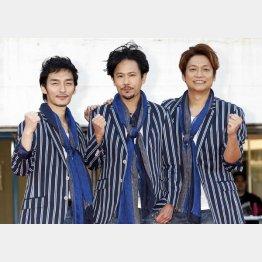 左から草彅剛、稲垣吾郎、香取慎吾(C)日刊ゲンダイ