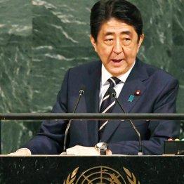 安倍総理の国連演説を垂れ流したメディアの「空気」