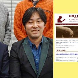 石田健介さん(左)と染谷昌利さん。後ろは顔出しNGのa-kiさん、のんくらさん