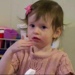 町の皆が手話を習う理由は…2歳の女の子と友達になるため