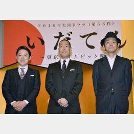 (左から)阿部サダヲ、中村勘九郎、脚本の宮藤官九郎(C)日刊ゲンダイ
