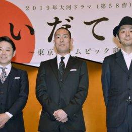 (左から)阿部サダヲ、中村勘九郎、脚本の宮藤官九郎