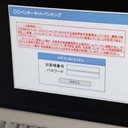 "PC・スマホの""デジ遺産"" エロ動画履歴を完全消去する方法"