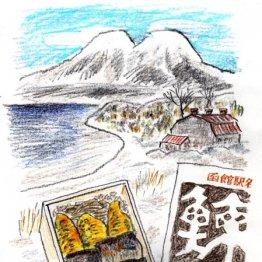 津軽海峡<3>北海道の雪景色をたっぷり楽しむ「ひとり旅」