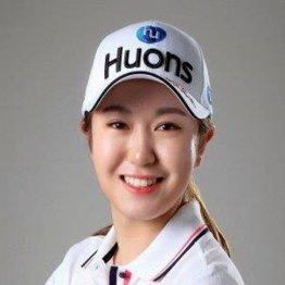 韓国最強新人イ・スンヨンは M・ウィーばりの飛ばし屋