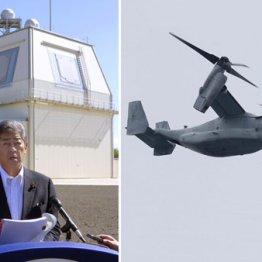 地上「イージス・アショア」を視察し会見する岩屋防衛相(右は沖縄上空を飛行するオスプレイ)