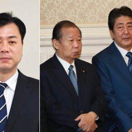地元県連は辞職要求(左は離党した田畑毅議員)