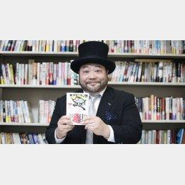 髭男爵こと山田ルイ53世さん(C)日刊ゲンダイ