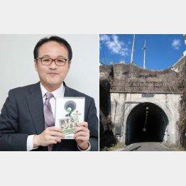トンネル探究家の花田欣也さんと横須賀のトンネル群のひとつ「梅田トンネル」/(提供写真)