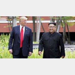 2人でノーベル賞狙い?(写真は、昨18年6月の米朝首脳会談)/(C)ロイター=共同