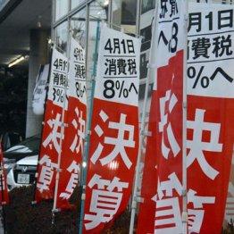 売上990万円問題 2年前1000万円超で消費税の申告義務アリ