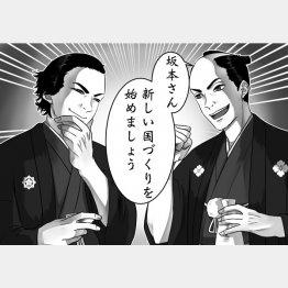 (イラスト・長谷川舞)