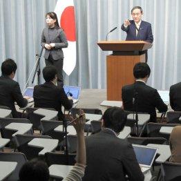 「あなたに答える必要はない」菅長官が東京新聞記者を恫喝
