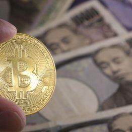 税務署は仮想通貨「億り人」の取引履歴を把握している