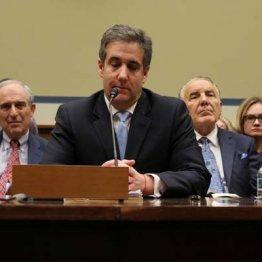 「トランプは詐欺師、謀略家」元側近が議会で不正ブチまけ