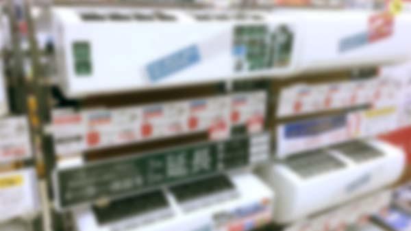 冬のシーズンが終了 エアコンは決算期も重なる今が買い時日刊ゲンダイ