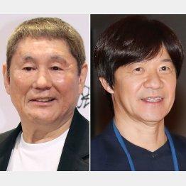 ビートたけし(左)と内村光良/(C)日刊ゲンダイ