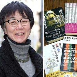 パンドラ社長 中野理惠さん「本のない人生はあり得ない」