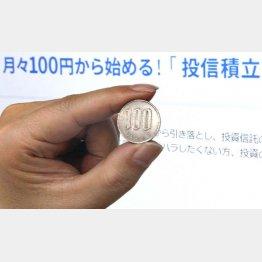 気軽にスタート(C)日刊ゲンダイ