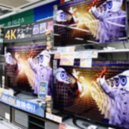 同じTVで7500円差も…価格比較サイトを正しく使いこなす技