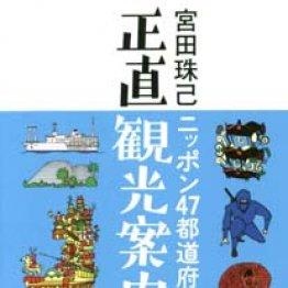 早川いくを(著作家、書籍デザイナー)
