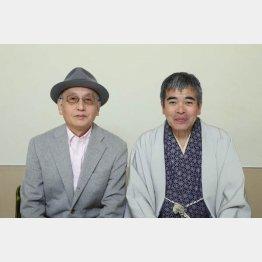 吉川潮と三遊亭円歌(C)日刊ゲンダイ