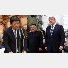 次は日本で「成果」のトランプ米大統領、太刀打ちできない(茂木経済再生相)/(C)ロイター