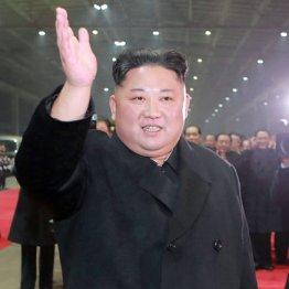 金正恩帰国 米朝会談「成功」報道の裏で北は核活動を継続