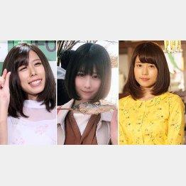 美容整形を公表した有村架純(右)の姉、有村藍里(央・公式インスタグラムから、左は以前)/(C)日刊ゲンダイ