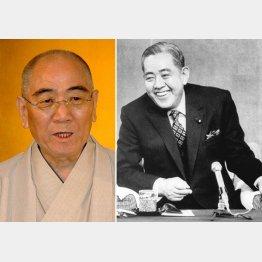 佐藤栄作首相(右)が後援会長だった師匠(先代の円歌)/(C)共同通信社