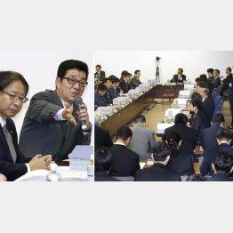 きのうの法定協議会でついに決裂(大阪府の松井一郎知事・左)/(C)共同通信社