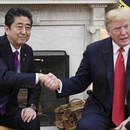 安倍首相また売国手形か 米「7つ大工場」計画に広がる困惑