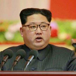 北朝鮮が仮想通貨交換業者へのサイバー攻撃で635億円奪う