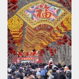 季節の影響と言うけれど…(C)新華社/共同通信イメージズ